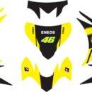 Stiker new jupiter mx sun&moon yellow